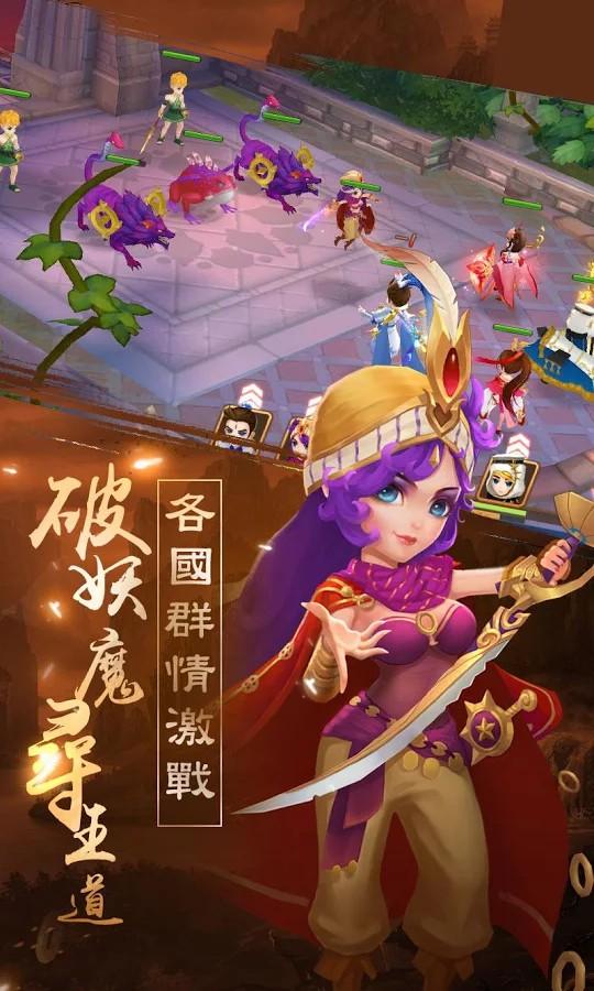 軒轅劍三 - 3D正版手遊